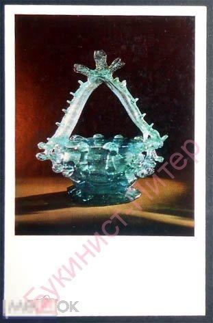 Открытка Испанское стекло. Ваза-корзинка. (05942о)