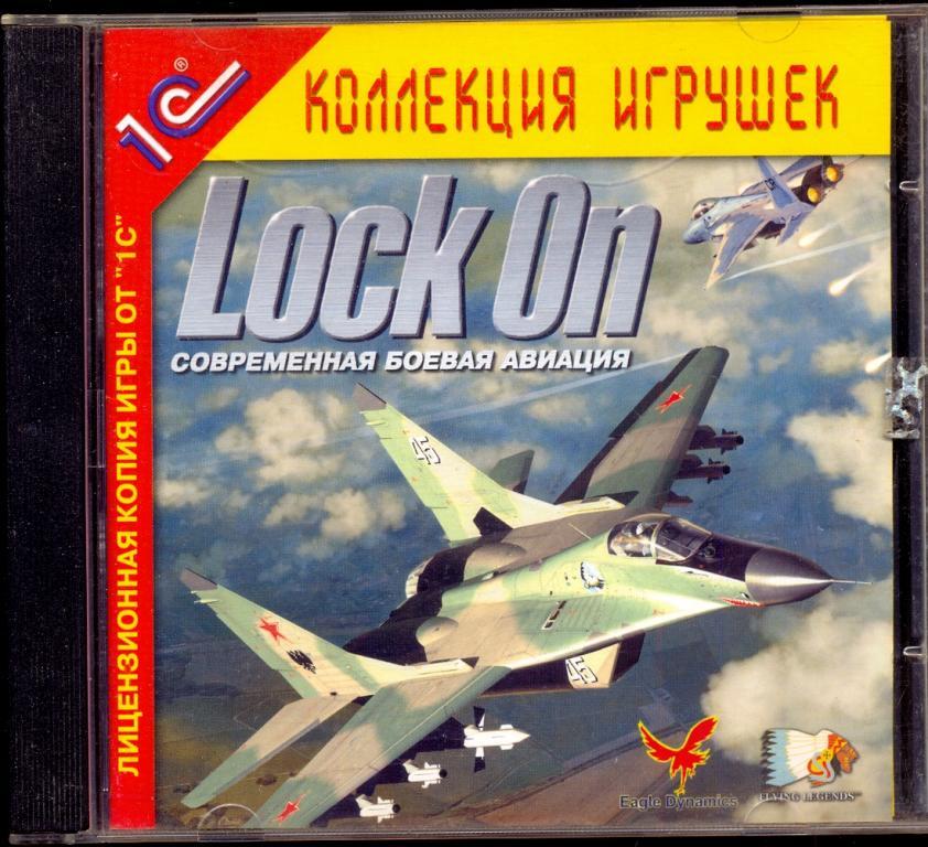 LOCK ON  Современная боевая авиация 2003 PC Game Лицензия 1 С