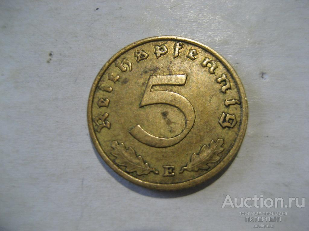 Монеты. Германия. Третий Рейх. 5 пфеннигов 1938 Е. Отличное состояние.