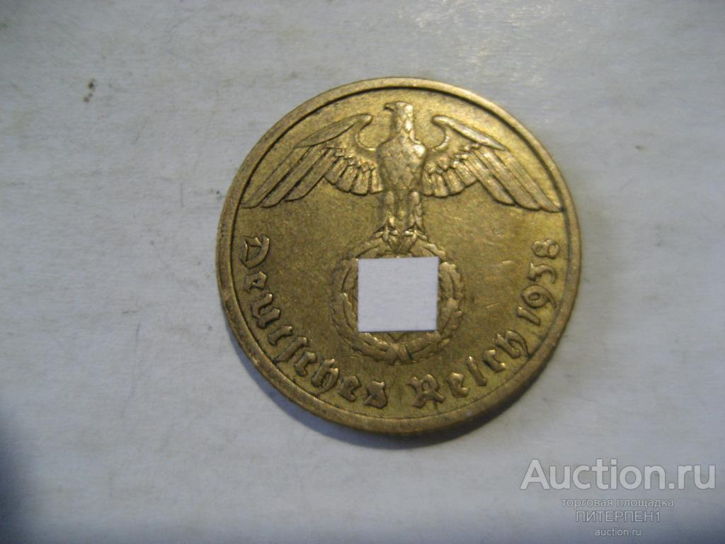 Монеты. Германия. Третий Рейх. 10 пфеннигов 1938 А. Отличное состояние.
