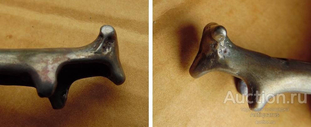*AS*  Привеска (амулет) буйвол белая бронза III-II тыс. до НЭ  [349]