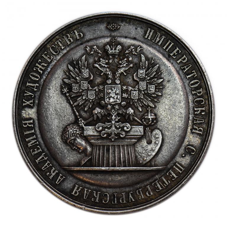 Настольная медаль За успехи в Рисовании, Серебро, Вес: 29,3 грамм.