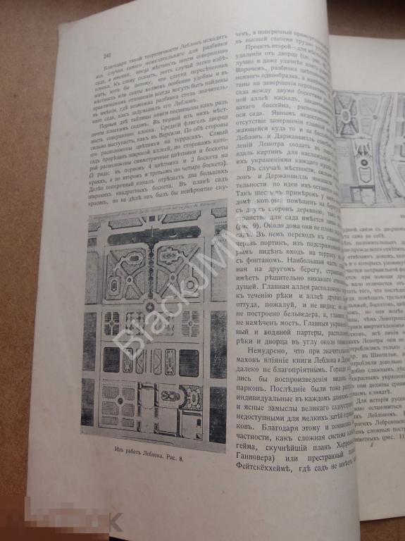 1915 г. Журнал Архитектурно-художественный №21 Проект моста Ангара Иркутск Уличные фонари Петербург