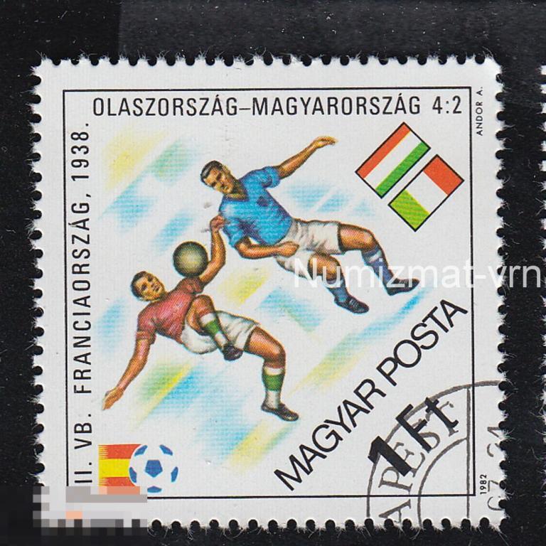Марка Венгрия 1982 г. Игры сборной Венгрии по футболу.1938 г. Венгрия-Италия. Команды. Призеры. 1