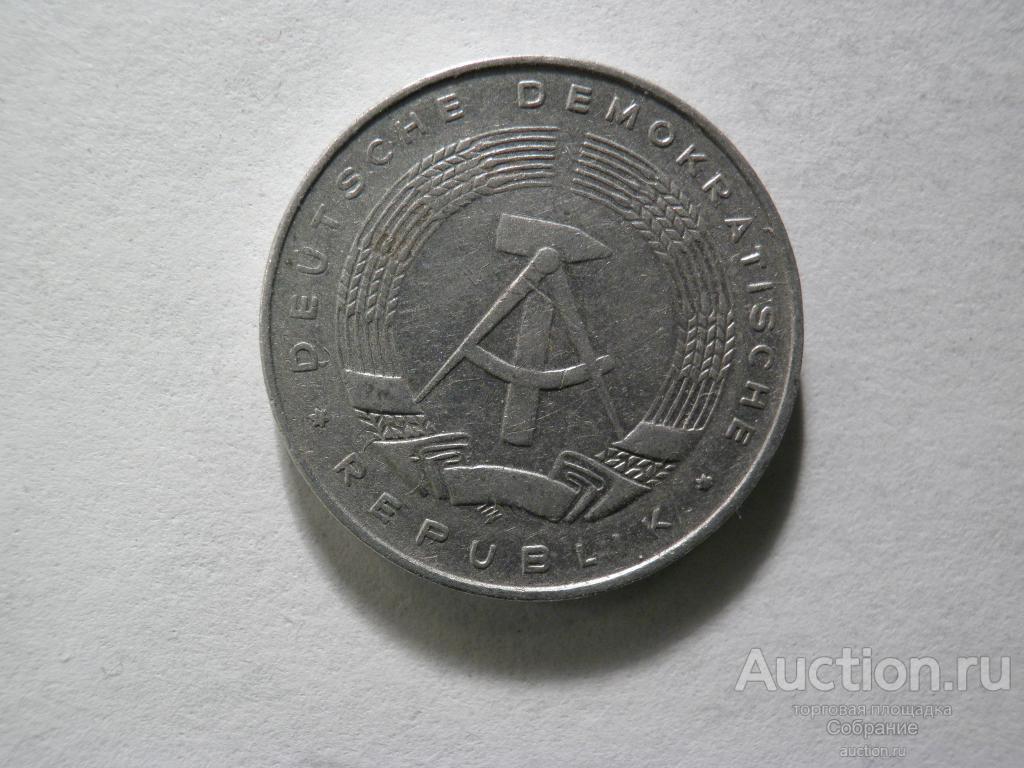 Монета Германии — ГДР 5 пфеннигов 1975 года