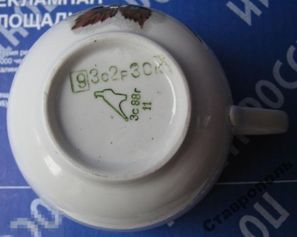 Большая чайная пара.Дулево.1988г.