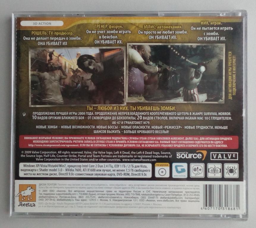 Left 4 Dead 2/Акелла/лицензия/DVD-ROM/PC/ПК/Jewel Box/распечатан