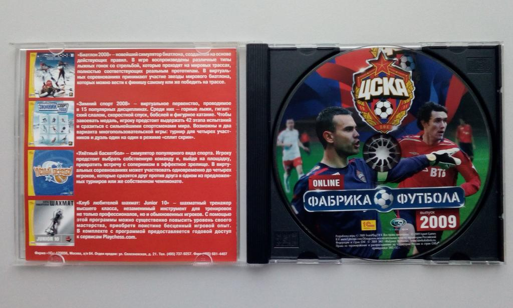 Фабрика футбола Online (выпуск 2009)/1С/лицензия/CD-ROM/PC/ПК/Jewel Box/распечатан