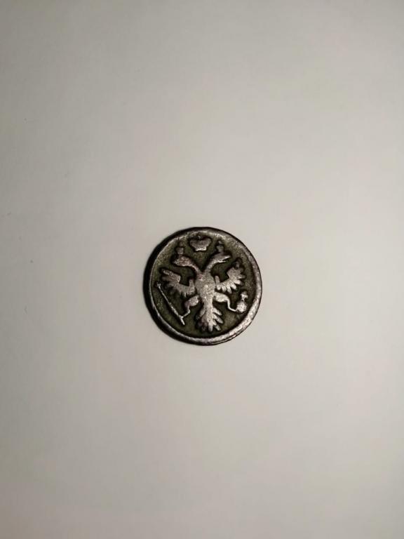 Денга 1767г. (редкая,не существующая таких годов монета)
