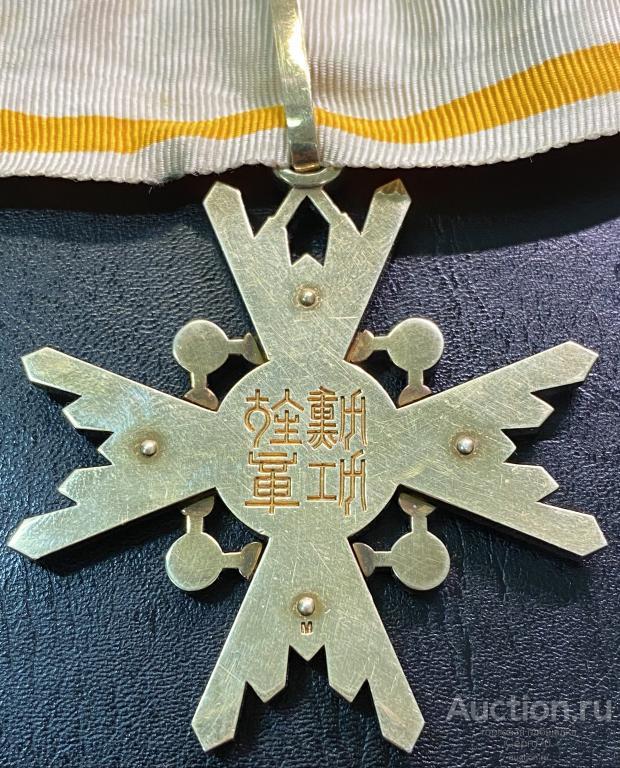 Япония Орден Священного сокровища 3 степени Шейная