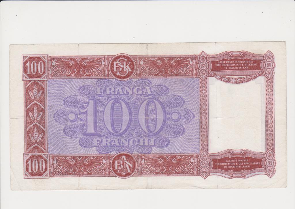 Итальянская оккупация Албании 100 франгов  1940 Состояние !