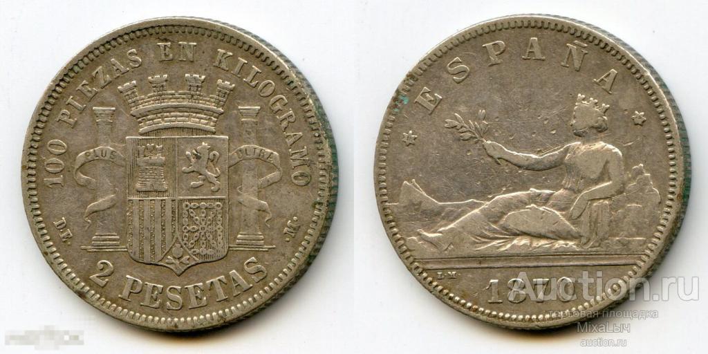 Испания 2 песеты 1870 (74) DE-M KM# 654 СЕРЕБРО SP-67
