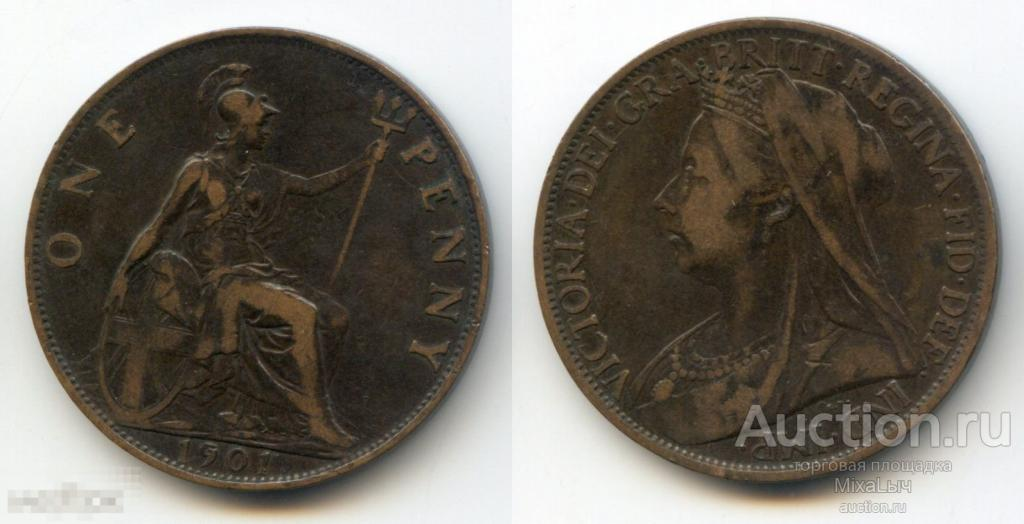 Великобритания 1 пенни 1901  KM# 790  Виктория  А10-70 NX