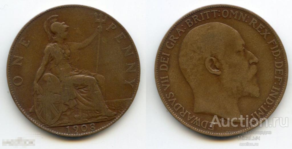 Великобритания 1 пенни 1908  KM# 794.2  Эдуард VII  А10-72 NX