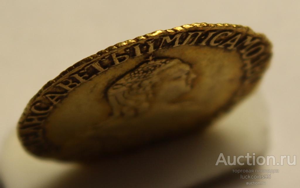 Рубль 1756 год. Елизавета. Дворцовка. Кладовая, без чистки. Золото 917 - вес 1,6 гр. Редкость - R!!!