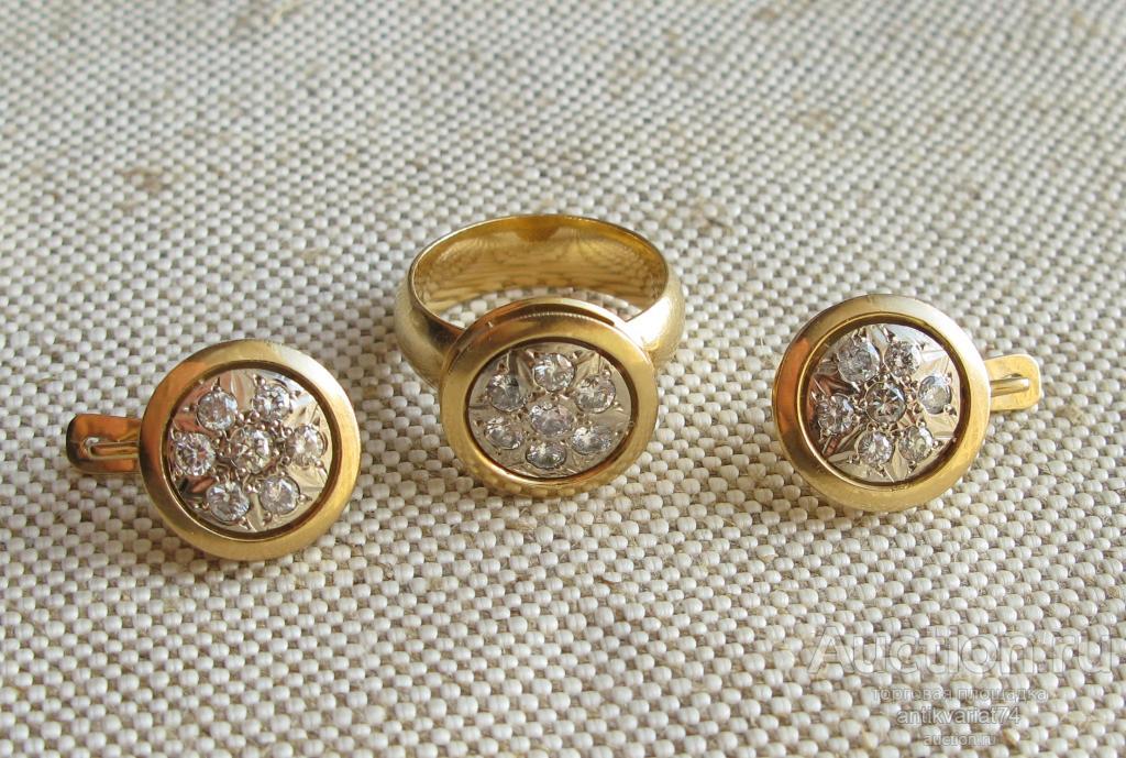 Комплект серьги и кольцо, 1.43карата 4/5, 5/5 4/6 20.83грамма 750 пробы.