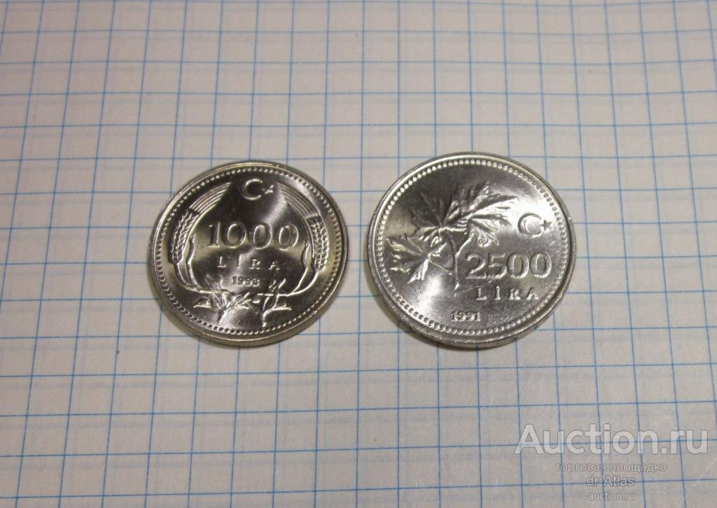 Турция 1000 2500 лир 1993 1991 UNC