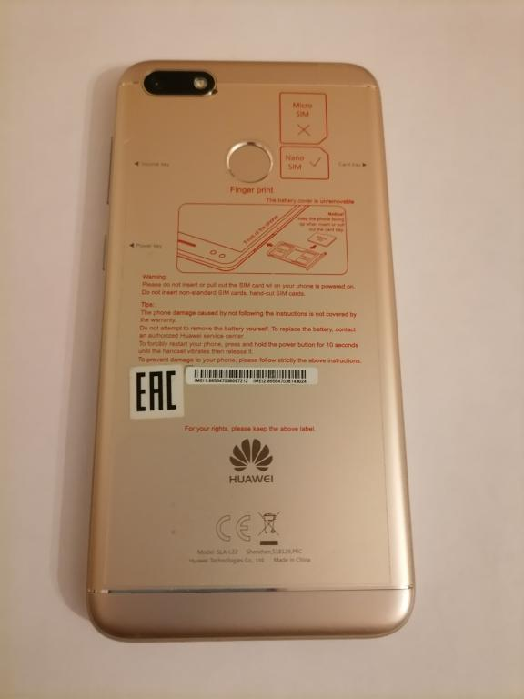 Телефон Huawei