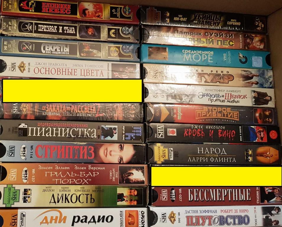 Коллекция фильмов на видеокассетах. 250+ фильмов