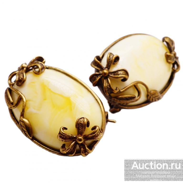 Брошь - Подвеска Двухсторонняя Виктория кулон Янтарь желток Бронза Брошка большая цветы 193
