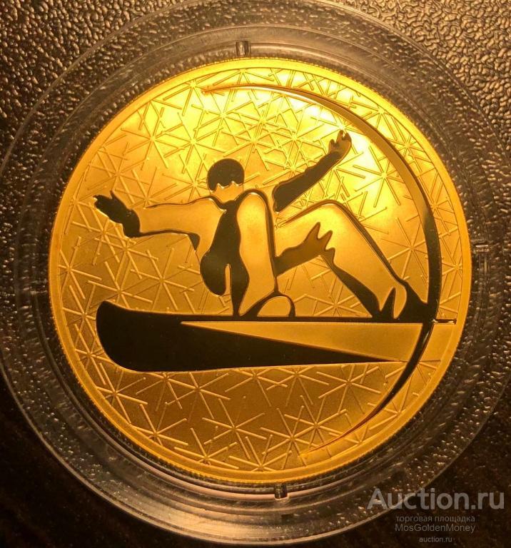 Золотая монета 200 рублей  2010 сноуборд , 1oz, Au999, РЕДКАЯ. С РУБЛЯ!!!!!!!