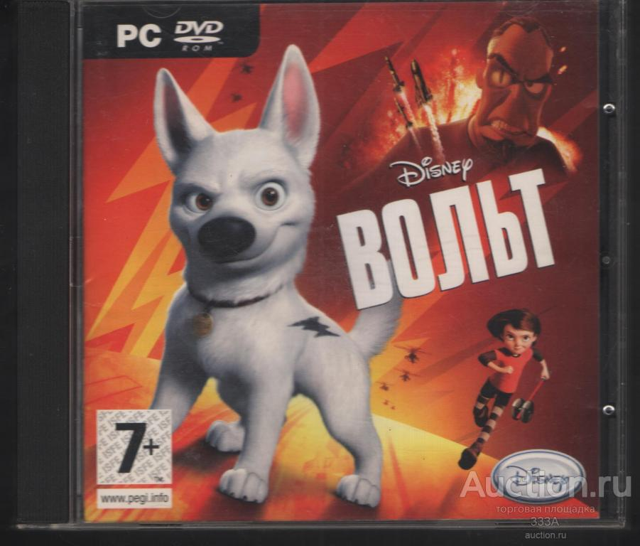 Диск PC DVD Rom Компьютерная игра Вольт