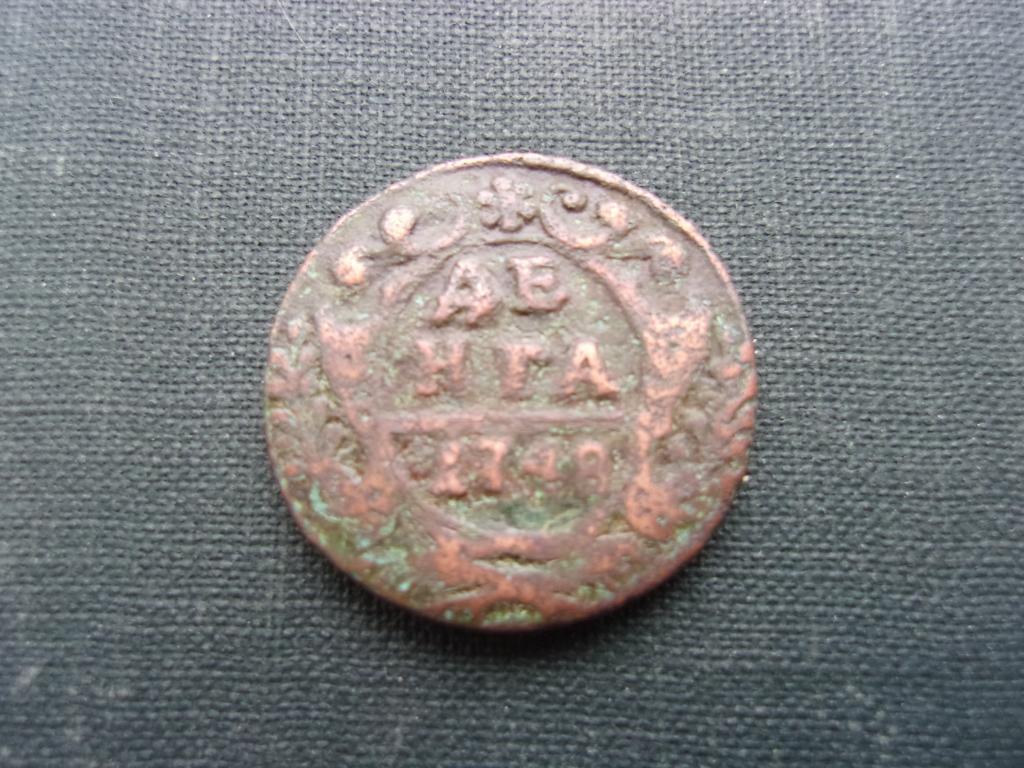 Деньга 1748 года. Орел образца 1744 года. Редкая разновидность.  Оригинал.