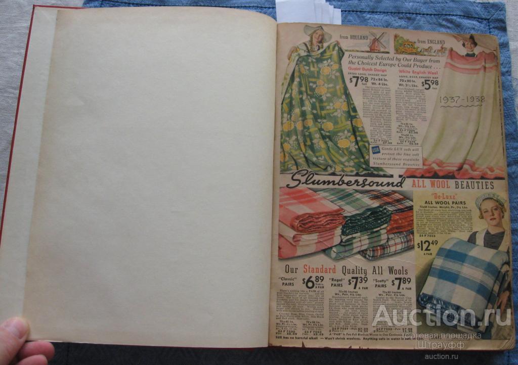 Подшивка торговых каталогов. Товары быта. США. Примерно за 1937-1938 годы.