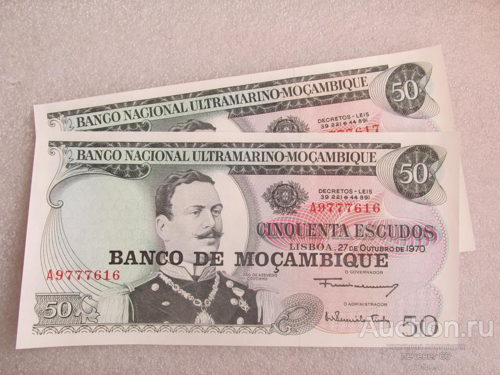 50 эскудо 1970 Мозамбик колония UNC