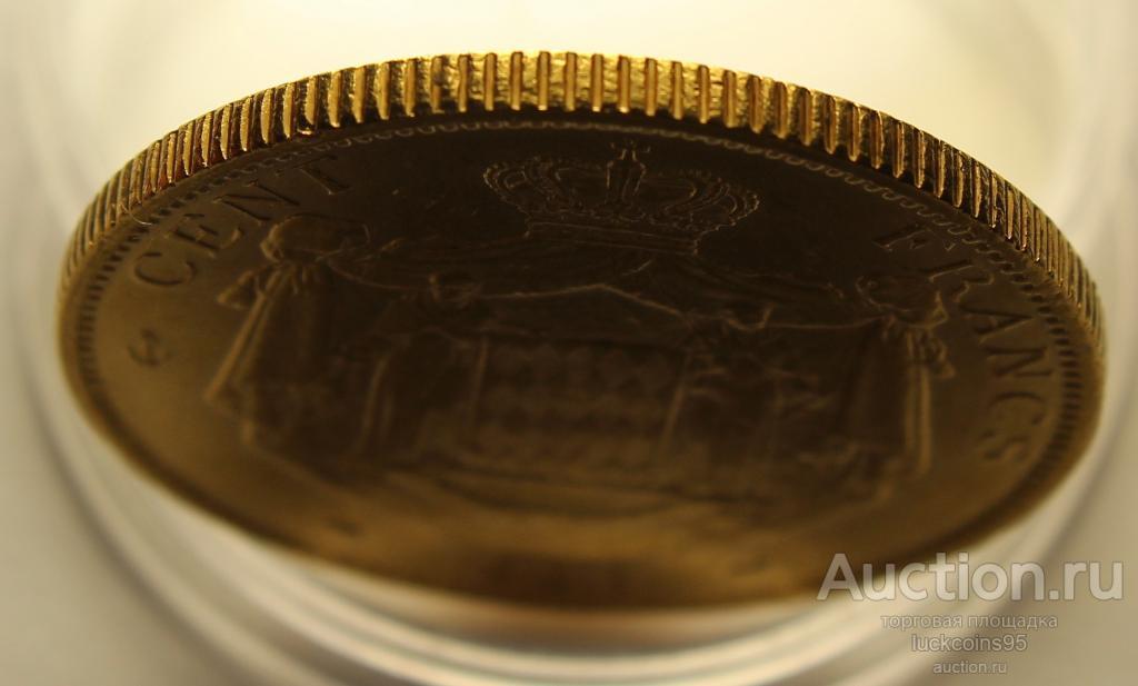 100 франков 1886 год. Монако. Карл III. Золото 900 пробы - 32.27 грамм. Редкость!