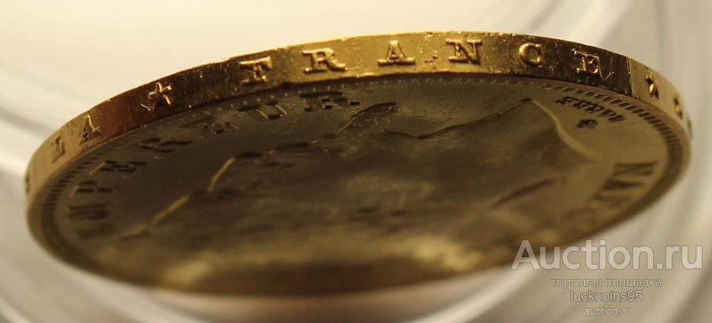 50 Франков 1867 года. A. Франция. Наполеон III. Золото 900 пробы - 16.13 грамм. Штемпельная. Редкая!