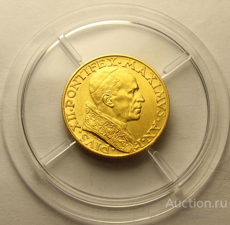 100 лир 1939 год. Папа Пий XII. Ватикан. Золото 900 пробы - 5.20 грамм. Редкость!