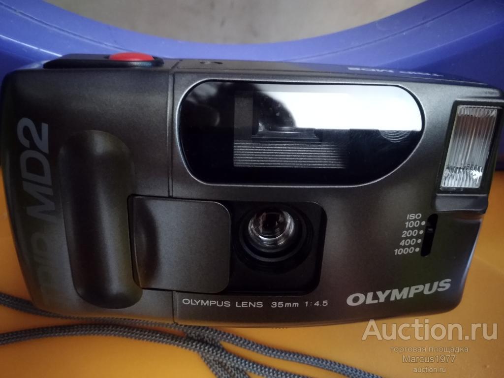 "Плёночный фотоаппарат ""Olympus TRIP MD2"""