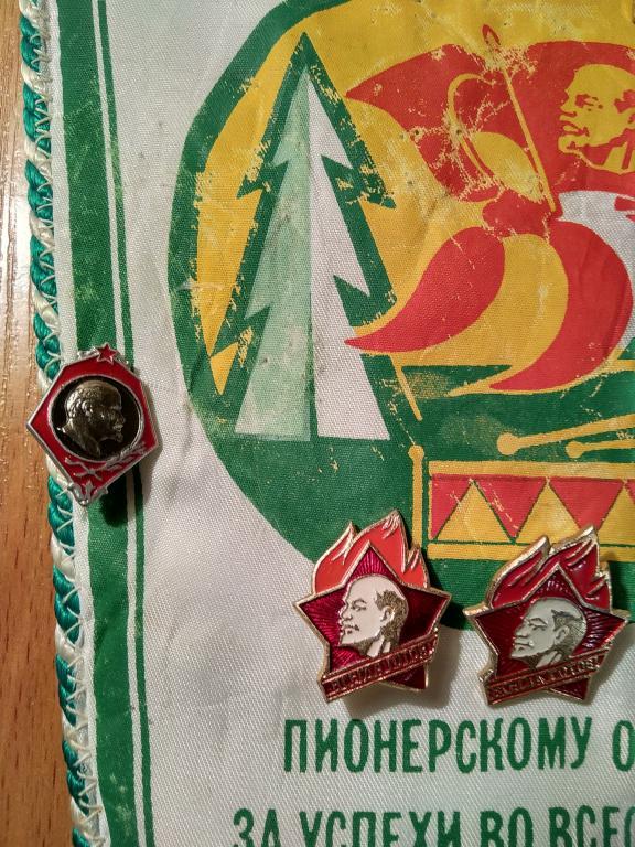 вымпел , значки , ПИОНЕРИЯ , СССР , ОРИГИНАЛ