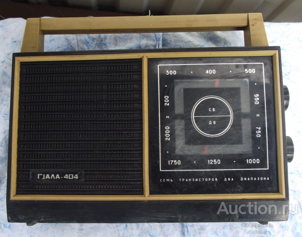 Транзисторный приемник Гjала-404.