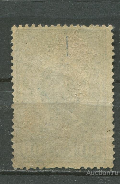 СССР орден Ленина 1946 год