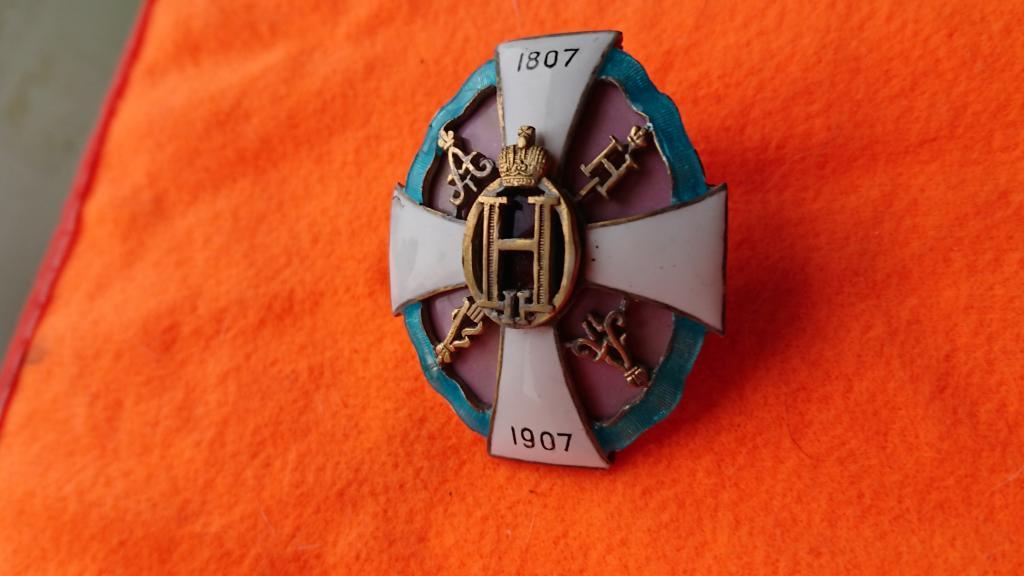 Царский Знак *6-й Уланский Волынский полк*-Серебро.