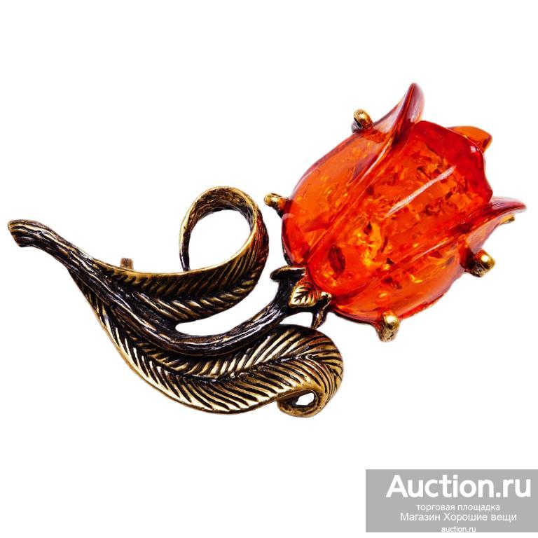 Брошь Тюльпан Надежды бронза Янтарь латунь брошка большая красивая Россия качественная 2701