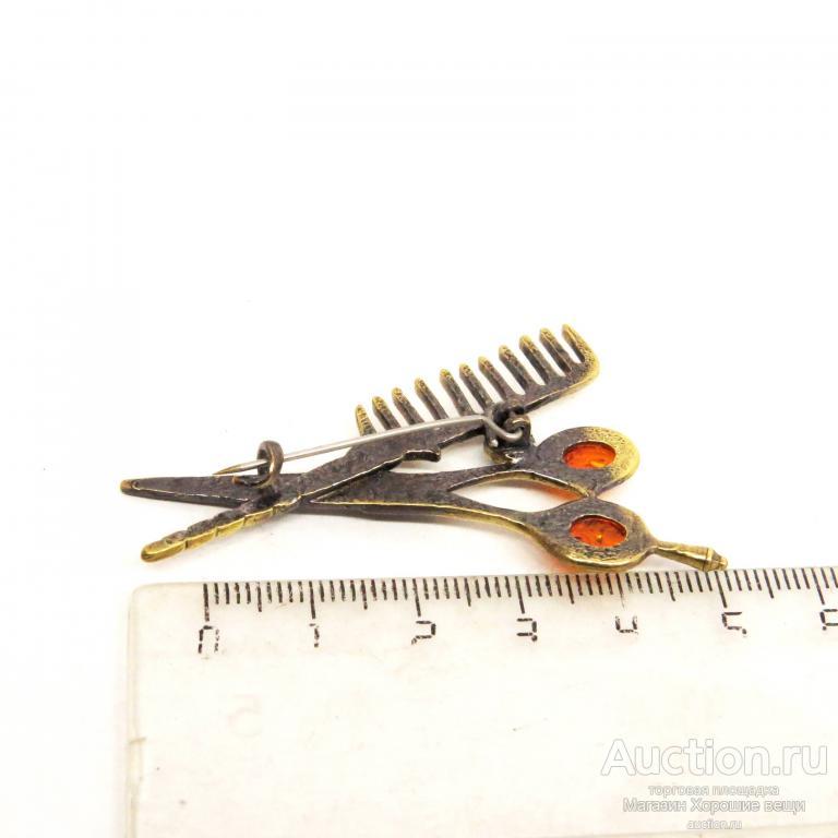 Брошь Набор Парикмахера ножницы и расчёска Янтарь Бронза латунь брошка большая 2412 Хорошие Вещи
