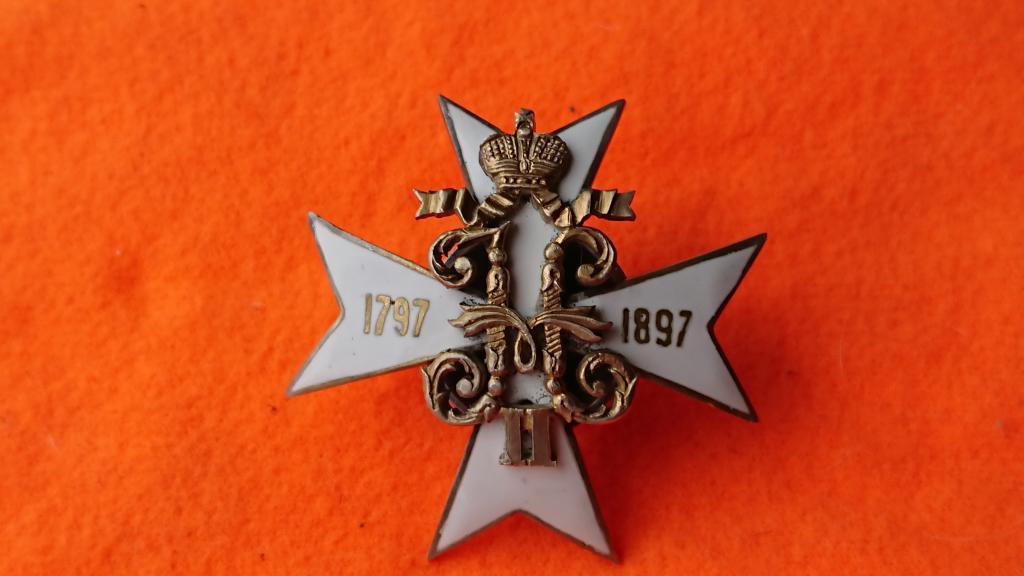 Царский Знак *111-й пехотный Донской полк.*-Серебро.