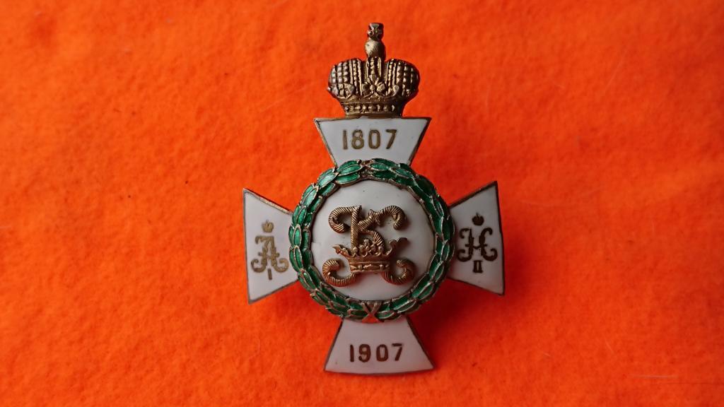 Знак *Константиновского училища*-Серебро.