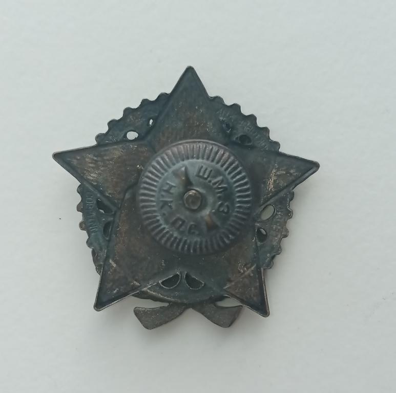 Знак Герою октябрьских и январских событий на заводе Арсенал