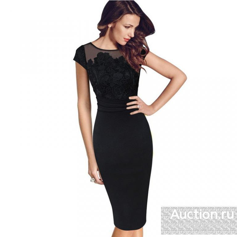 Купить Черное Платье До Колен