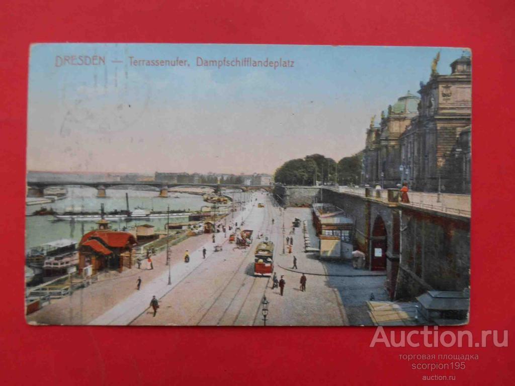Дрезден 1911 Набережная Эльбы, трамвай, корабль. Открытка