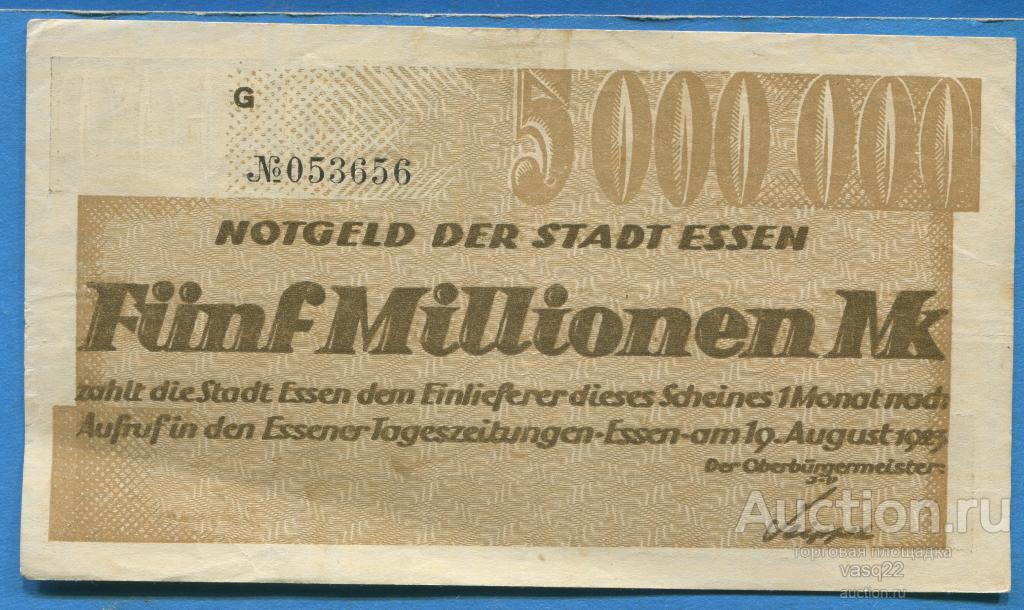 Германия Эссен  1923 год 5 миллионов  марок без перегибов