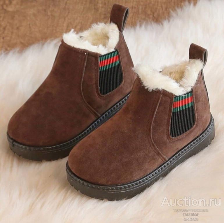Шикарные ботиночки под Gucci
