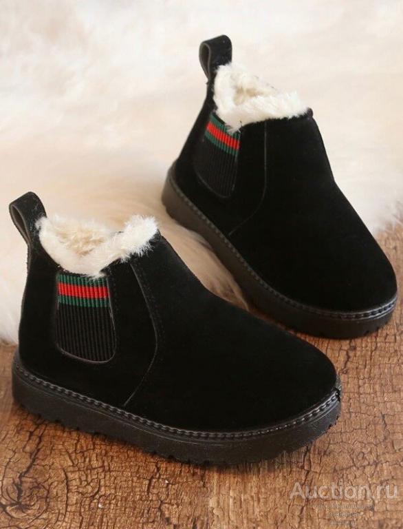Шикарные ботиночки под Gucci TOP