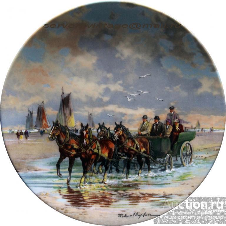 Коллекционные тарелки прогулки на лошадях полная серия фарфор картина искусство винтаж пейзаж карета