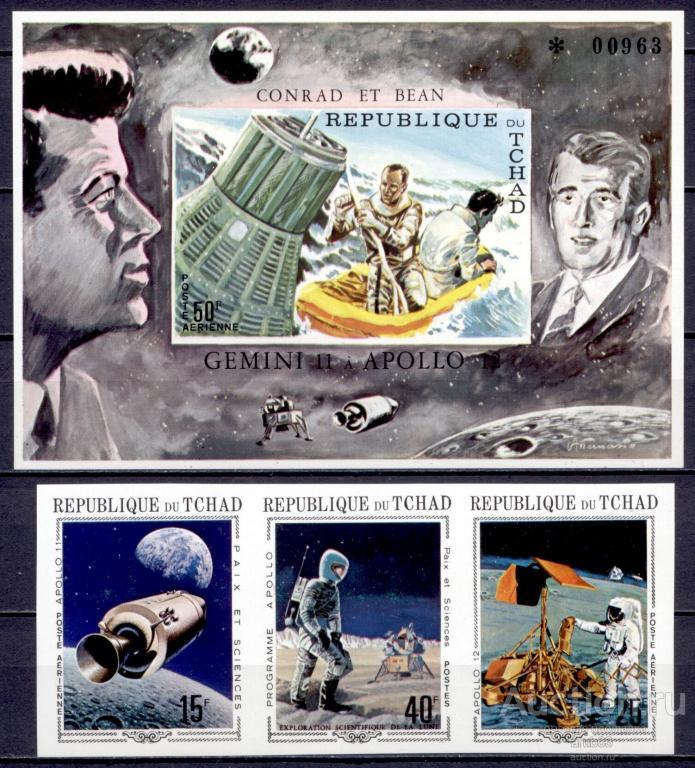 - Чад 1970 Космос Аполлон-12 Космические аппараты Лунная программа Джон Кеннеди 1бл+3мар**б/з К1-12 