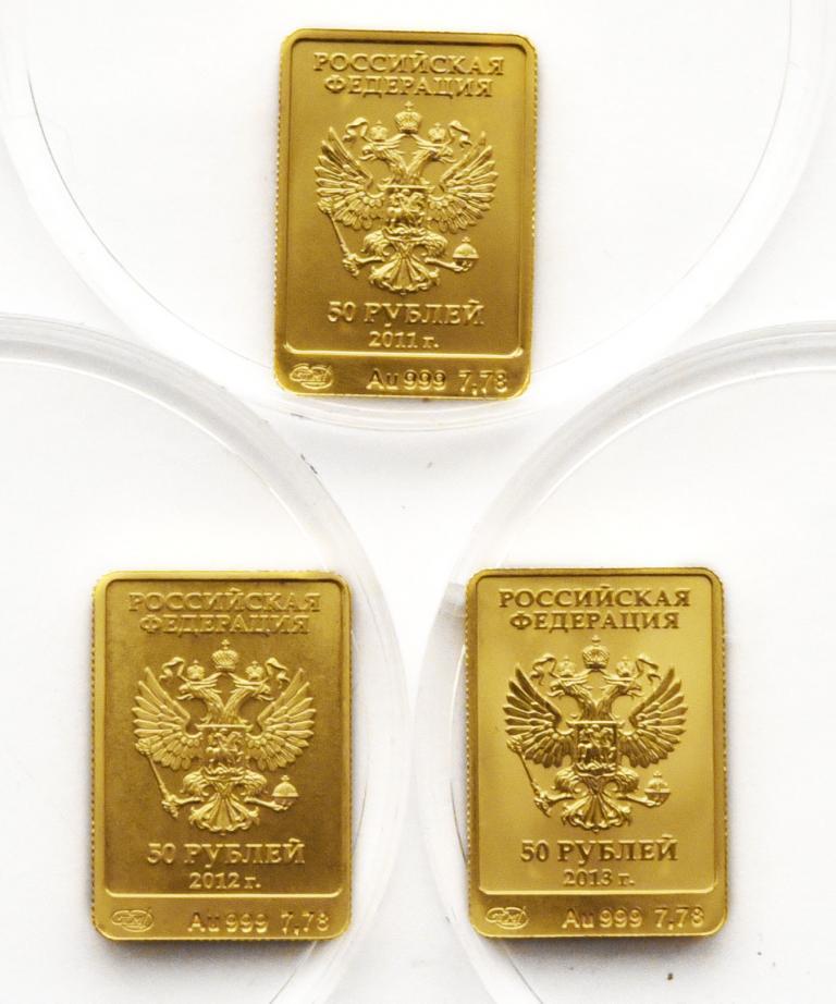 3 монеты: 50 рублей 2011-2013 год. Сочи 2014. Леопард, Мишка и Заяц. Золото, 999. Вес: 7,78 гр.